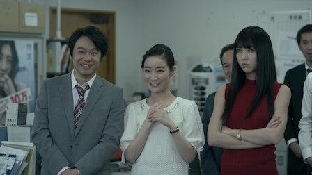 Watch Anmitsu. Episode 1 of Season 1.