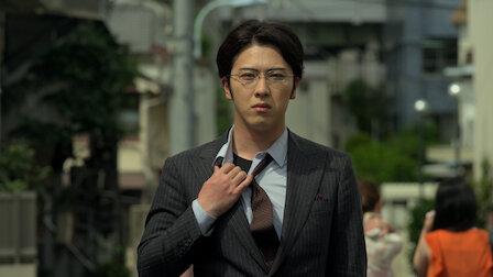 Watch Kakigori. Episode 2 of Season 1.